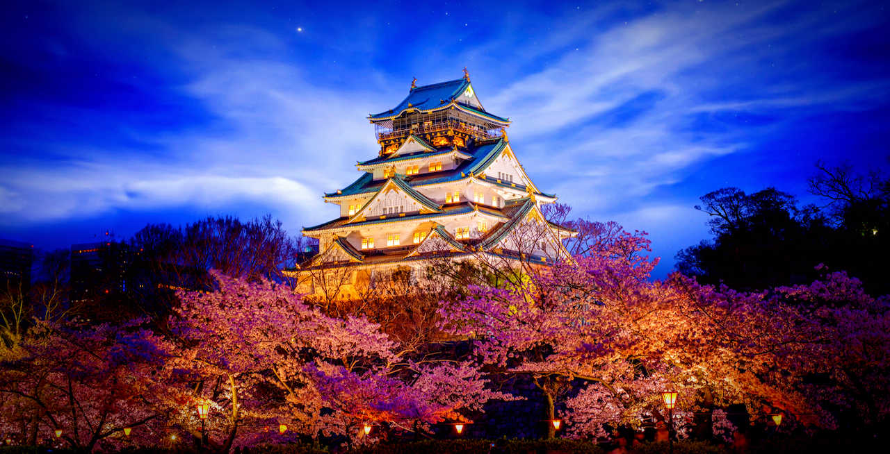 Japan_castle_featured_-_By_anekoho